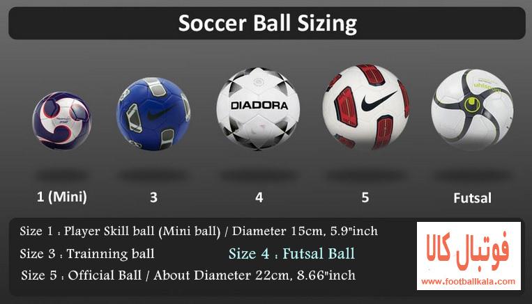 سایز توپ فوتبال