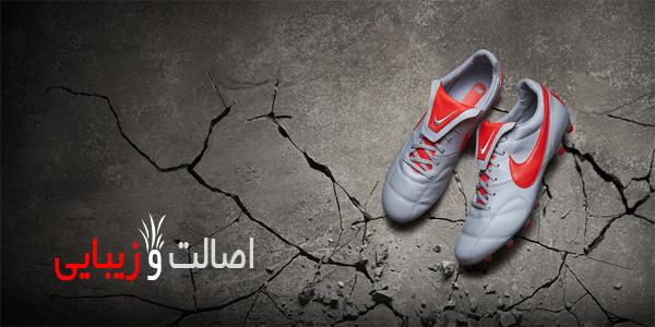 کفش فوتبال نایک سری تمپو