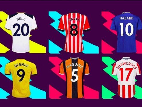 پیراهن لیگ برتر انگلیس
