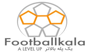 فوتبال کالا